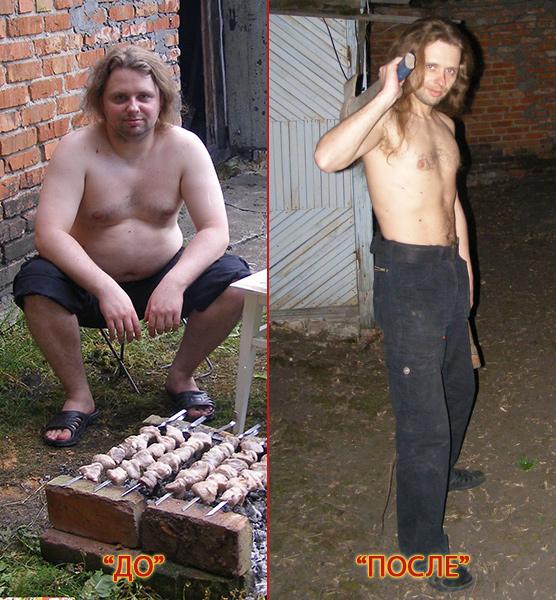 До и после картинки: